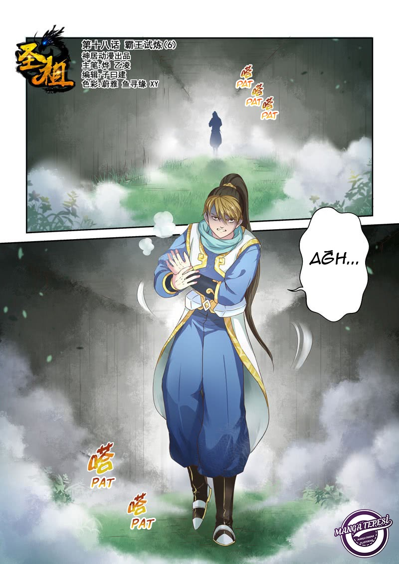 holy-ancestorbolum-18
