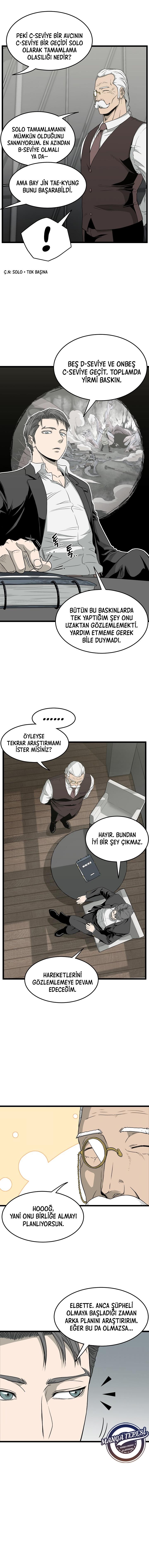 murim-loginbolum-49