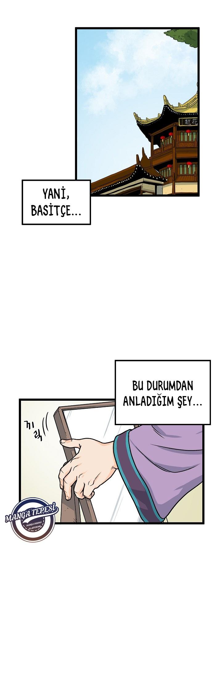 murim-loginbolum-2