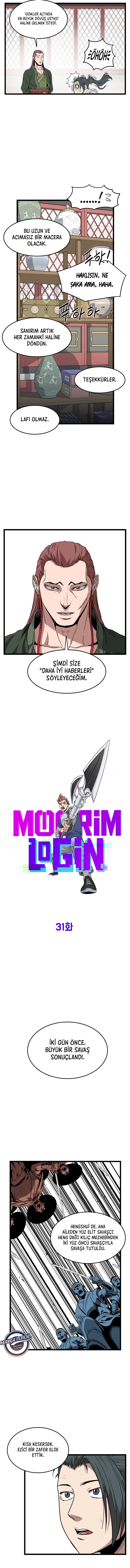 murim-loginbolum-31