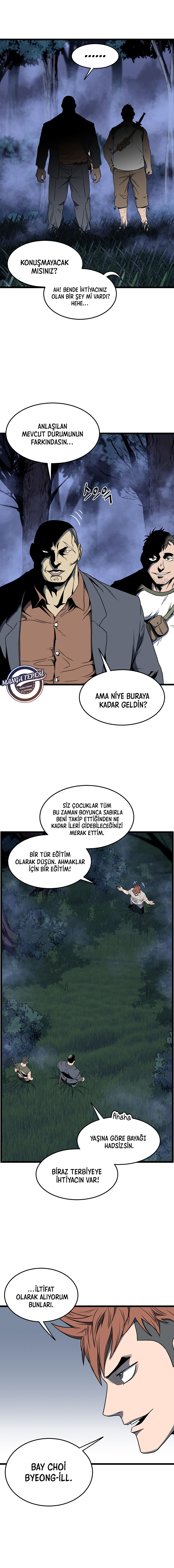 murim-login74-bolum