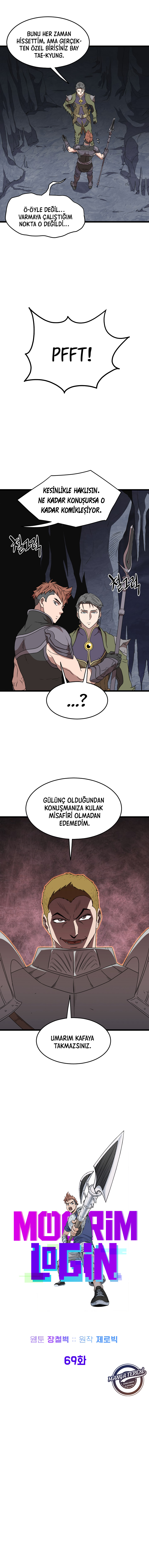 murim-login69-bolum