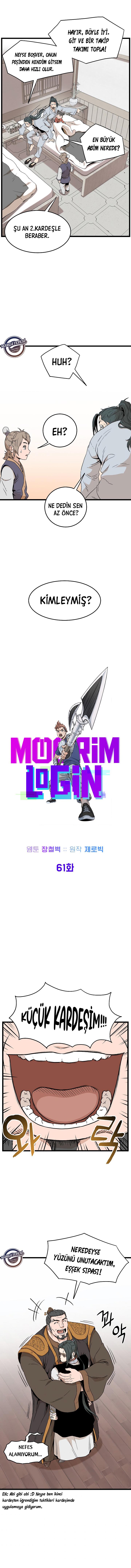 murim-login61-bolum