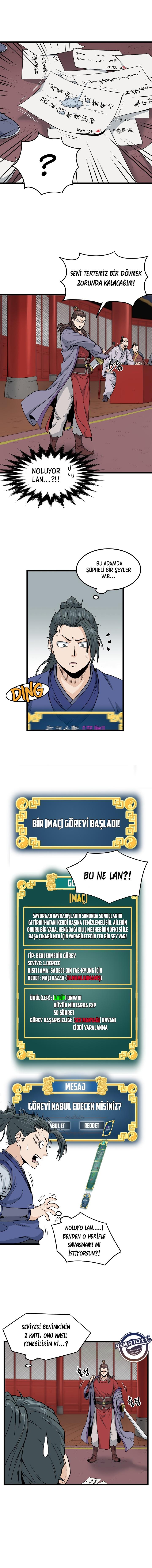 murim-loginbolum-13