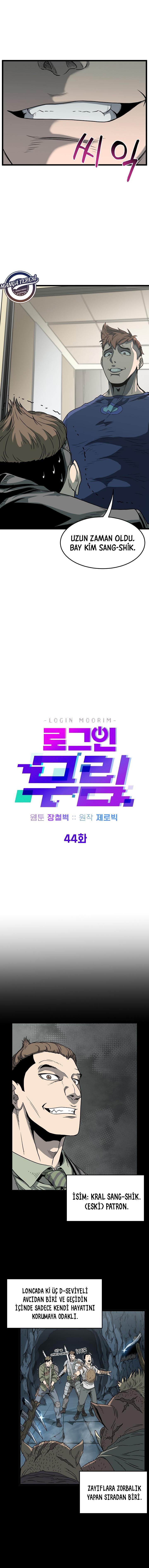 murim-loginbolum-44