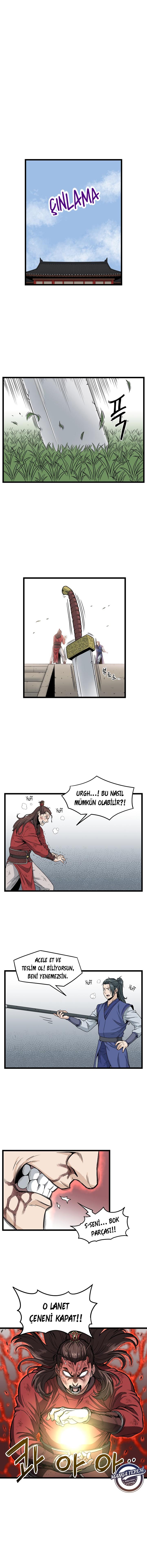 murim-loginbolum-15