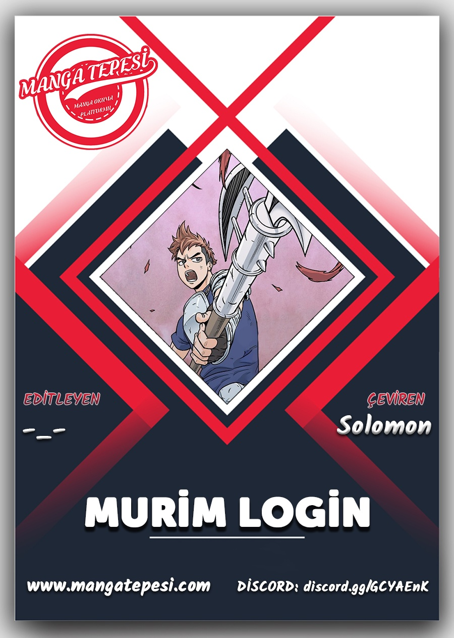 murim-loginbolum-42