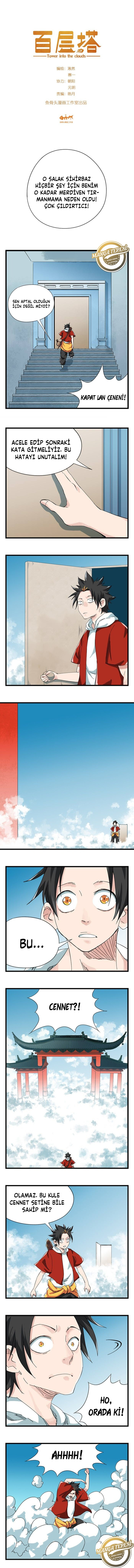 tower-into-the-cloudsbolum-25